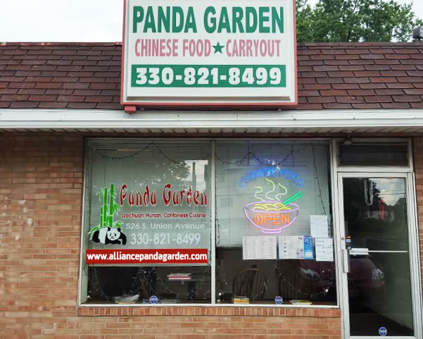 panda garden chinese restaurant alliance oh 44601 online order take out